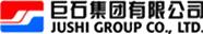 中国巨石股份有限公司
